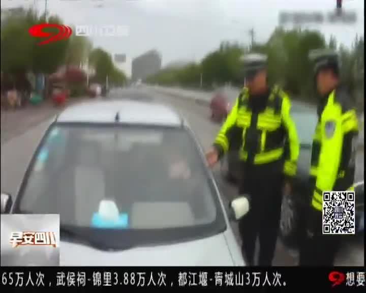 """[视频]山东:男子""""偏爱""""闯红灯 究竟为了啥?"""