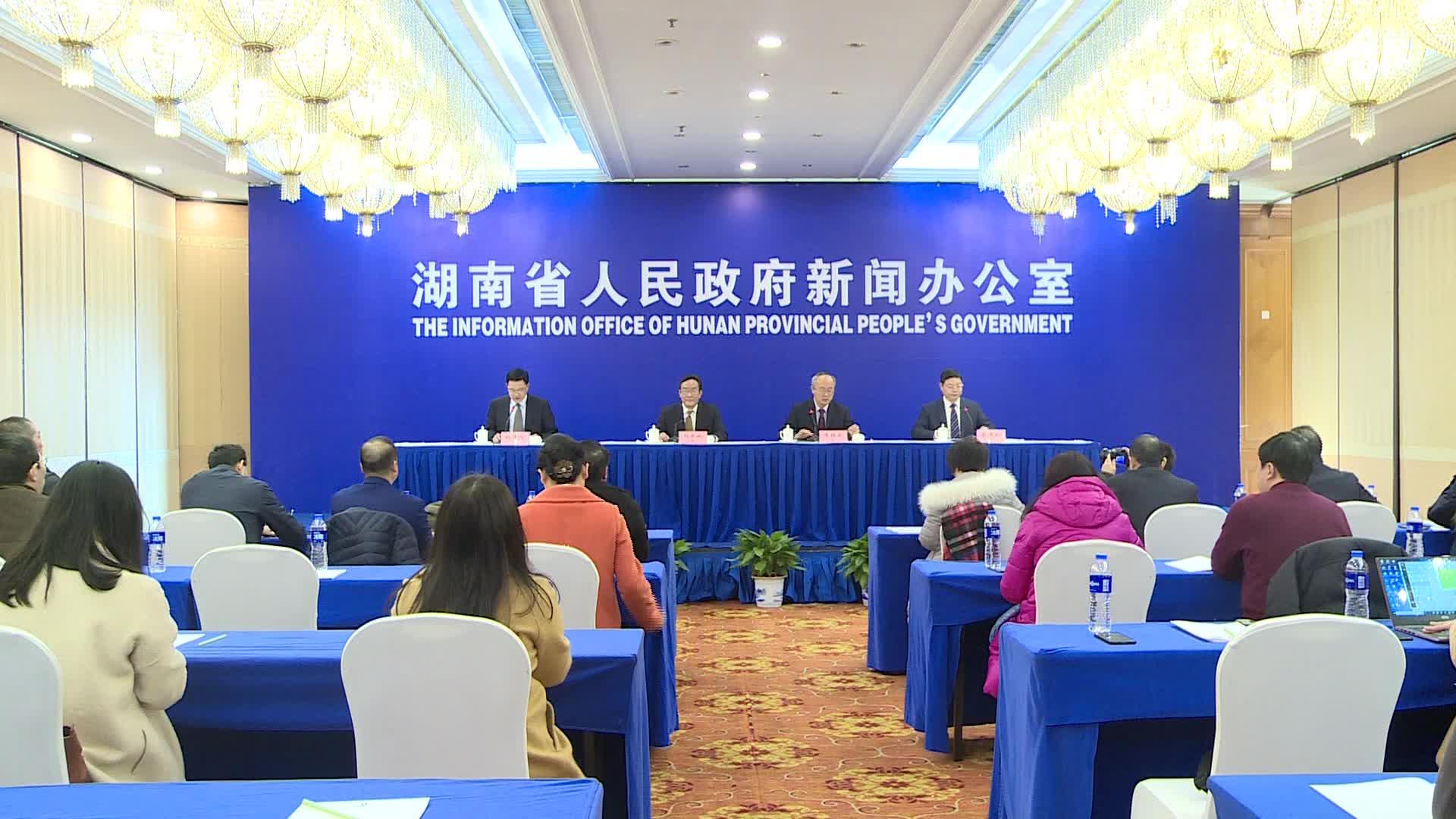 2018年湖南经济社会发展成绩单出炉 地区生产总值突破3.6万亿元