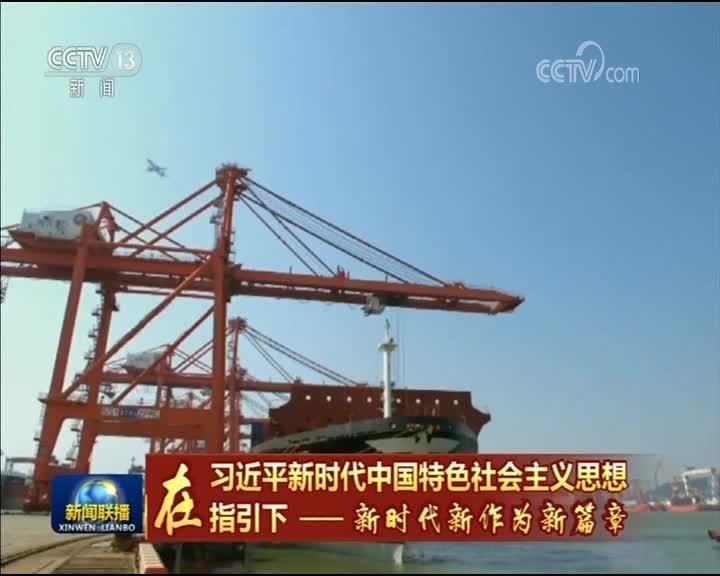 [视频]以习近平同志为核心的党中央关心长江经济带发展纪实