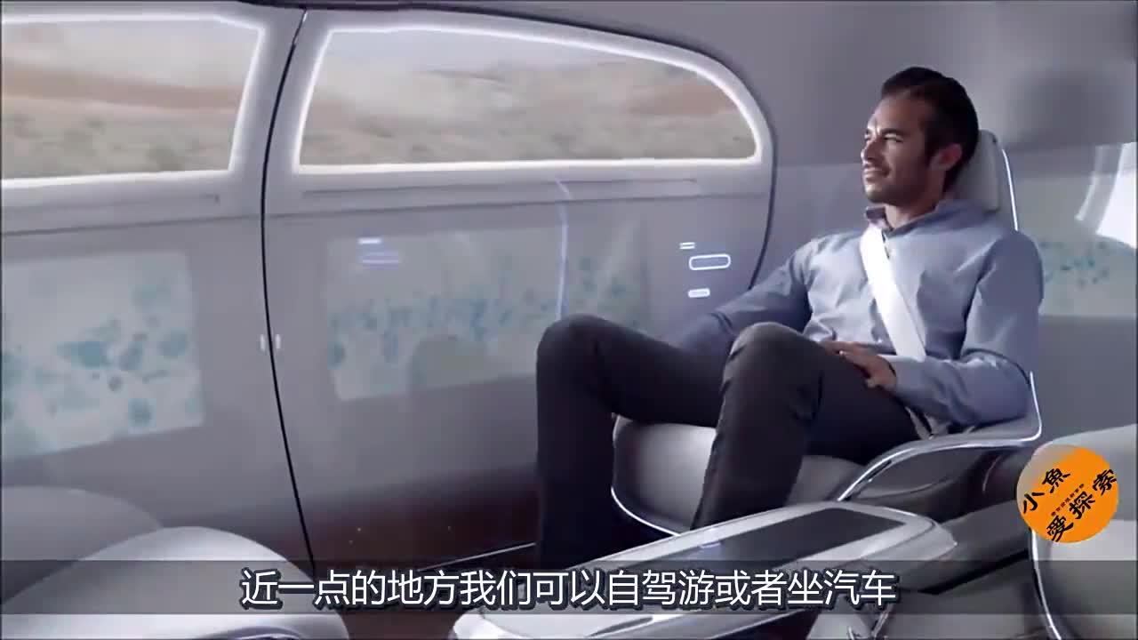 [视频]真人版漂流瓶 小伙子将自己装进大气球 硬生生从英国漂流到法国