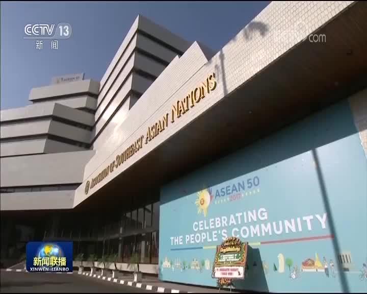 [视频]李克强出席中国—东盟建立战略伙伴关系15周年庆祝活动启动仪式并发表主旨讲话
