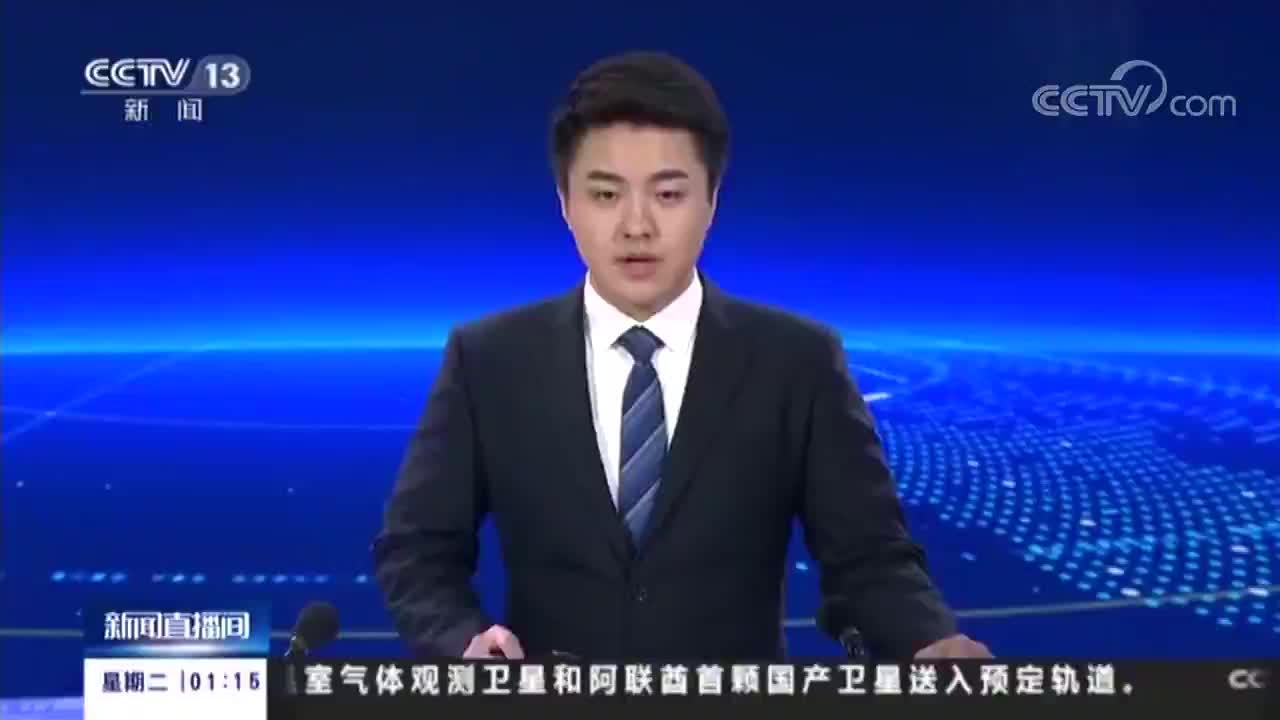 [视频]卡塔尔 中国男团获体操世锦赛冠军