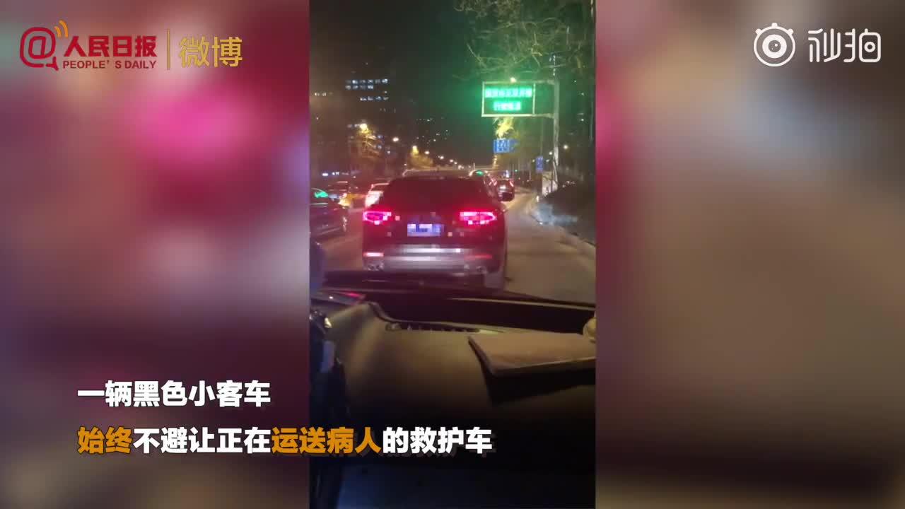 [视频]男子驾未按期检验汽车且不避让救护车 罚款400,扣6分