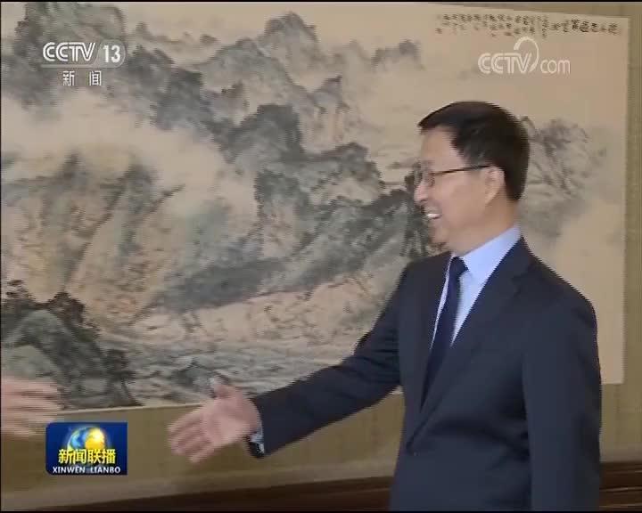 [视频]韩正会见泰国副总理
