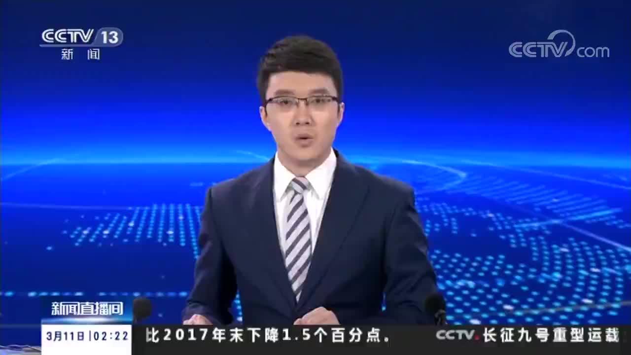 [视频]外交部发言人陆慷 就埃塞俄比亚航空客机失事答记者问
