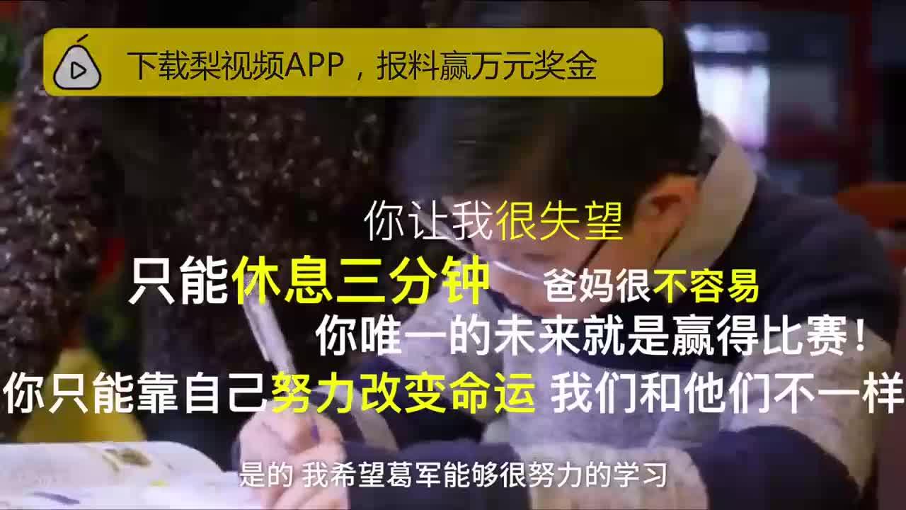 [视频]华裔神童火了!中国式教育再掀热议