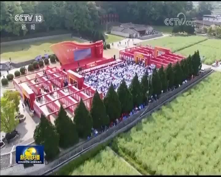 """[视频]""""青年红色筑梦之旅""""助力乡村振兴"""