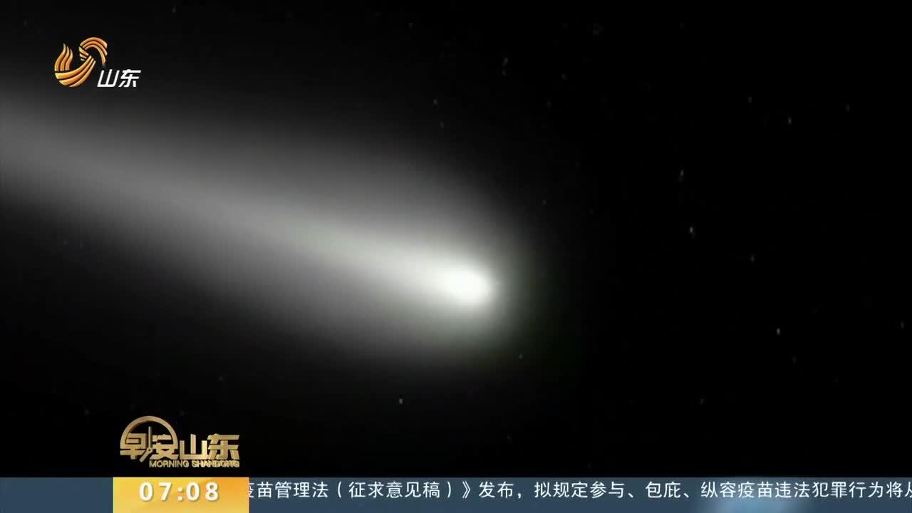 """[视频]""""星际访客""""可能是外星探测器"""