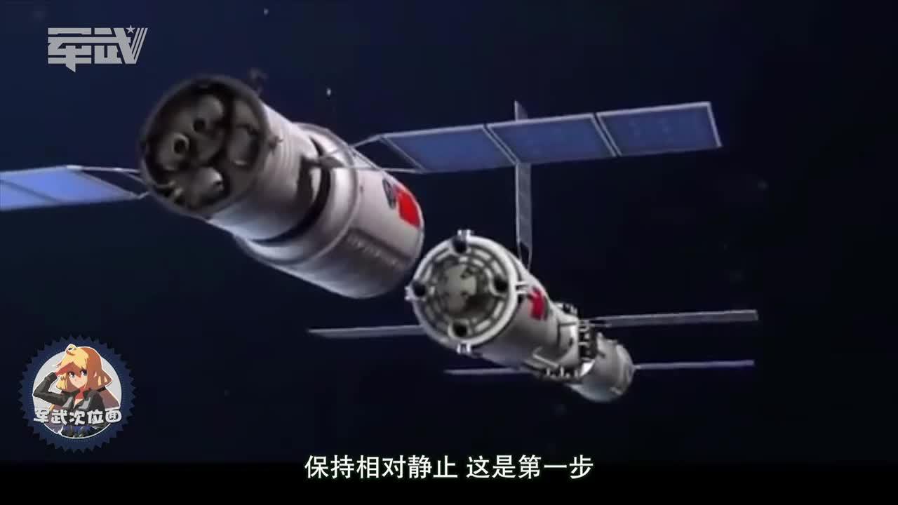 [视频]珠海航展现场超近距离实拍!中国空间站核心舱首次曝光