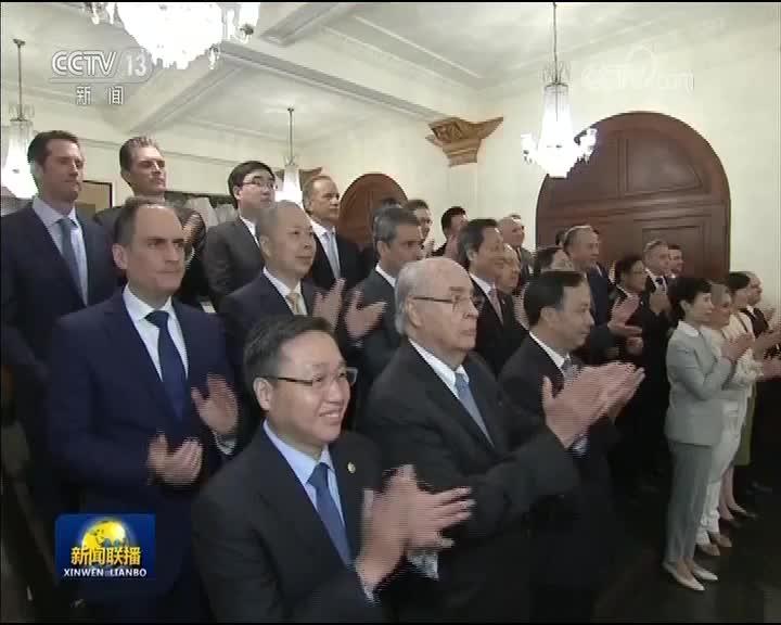 [视频]习近平和巴拿马总统共同会见出席中国-巴拿马经贸合作论坛的双方企业家代表
