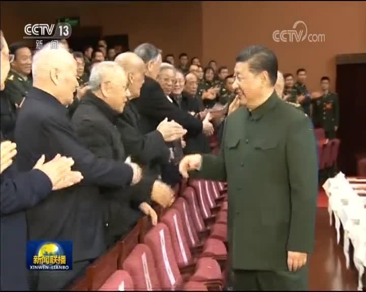 [视频]中央军委举行慰问驻京部队老干部迎新春文艺演出 习近平向全军老同志祝贺新春