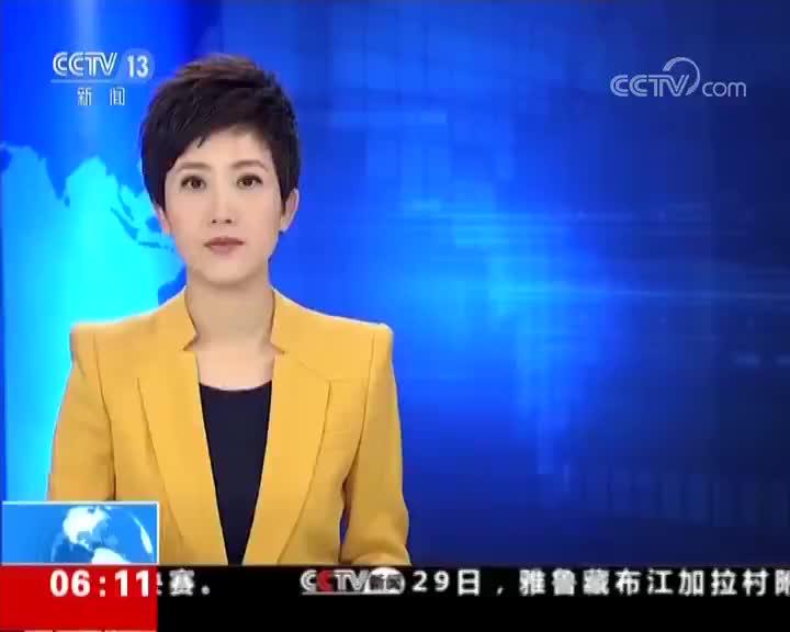 """[视频]我国成功发射中法海洋卫星 7颗小卫星搭""""顺风车""""升空"""
