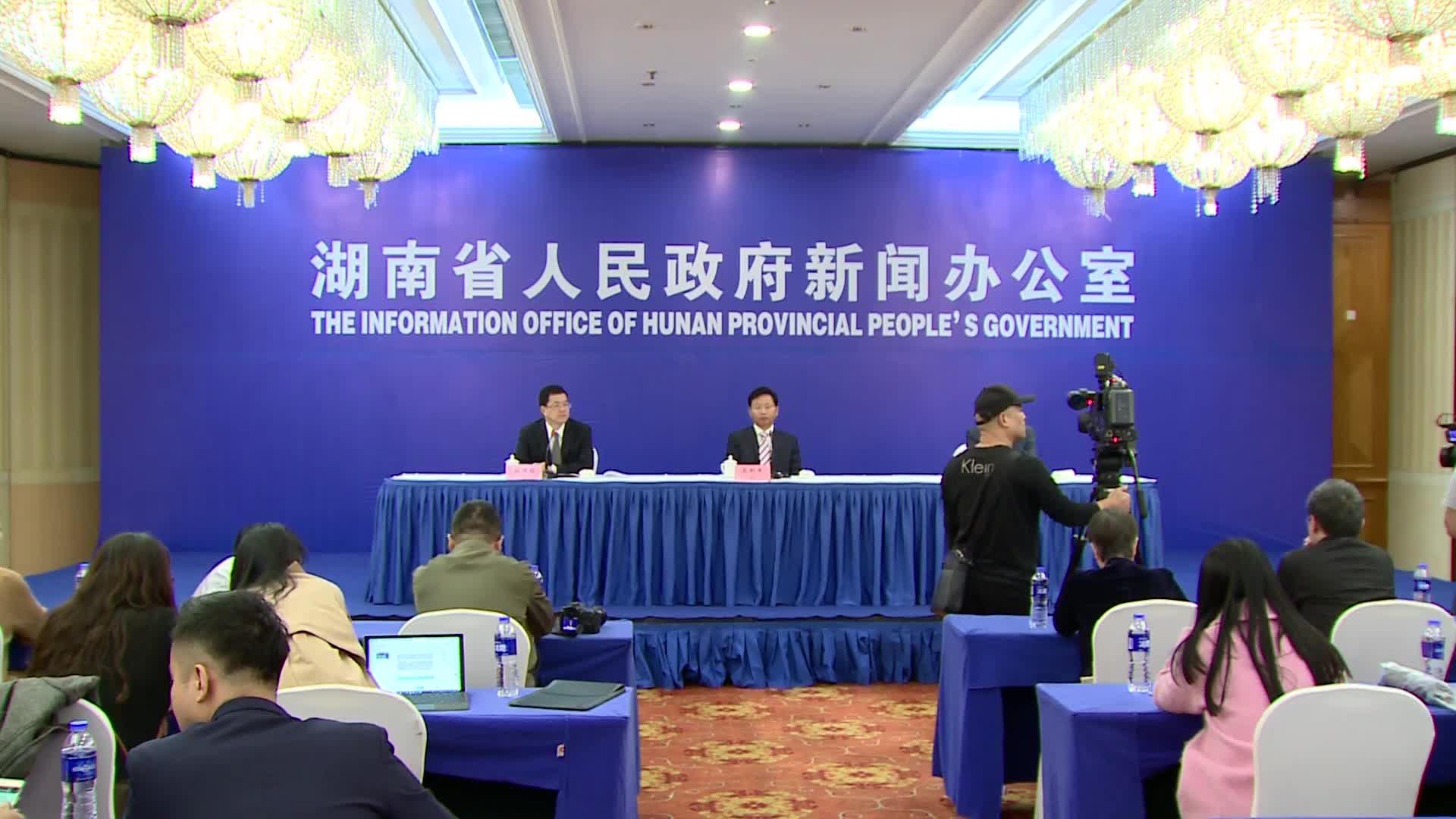 【全程回放】2018年亚太低碳技术高峰论坛新闻发布会