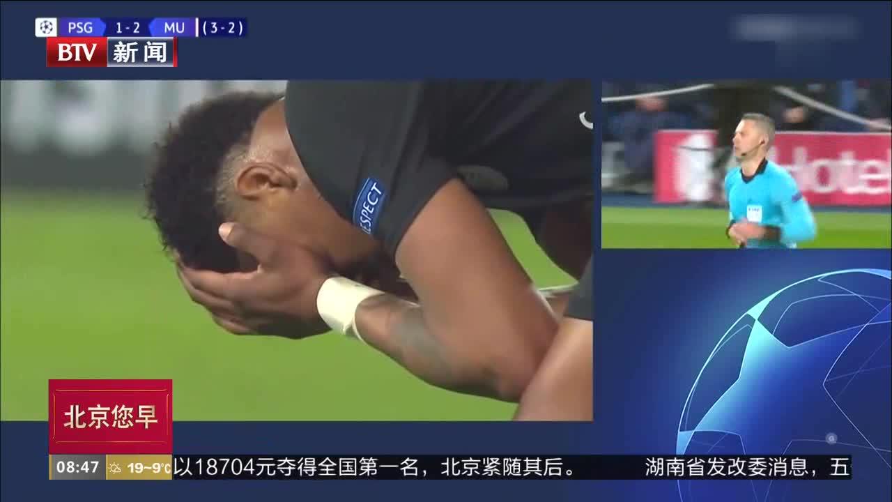 [视频]看球也惹祸 内马尔遭欧足联禁赛三场