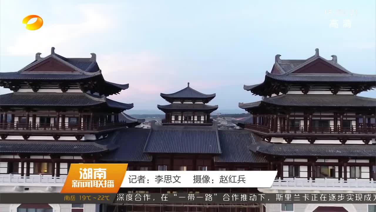 2018年08月28日湖南新闻联播