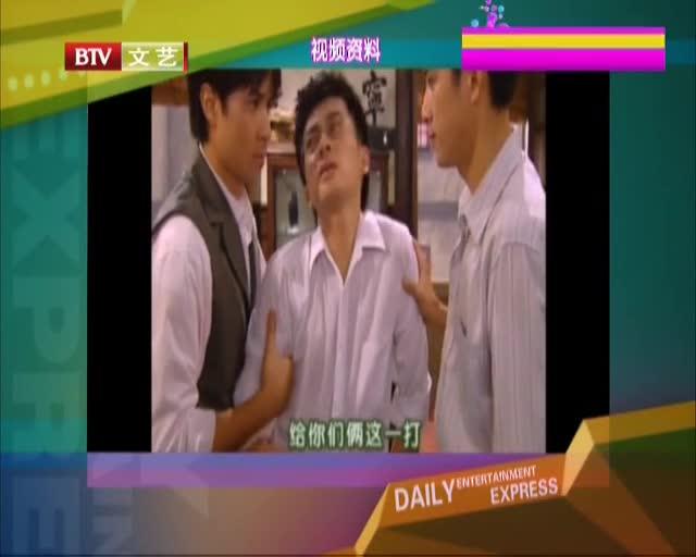 [视频]苏有朋晒杜飞表情包