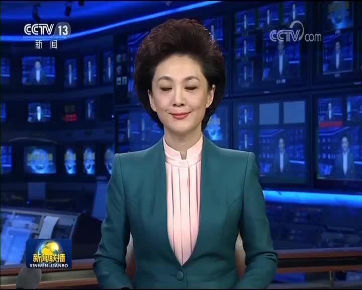 [视频]李克强向第四次中国—中东欧国家旅游合作高级别会议开幕式致贺词