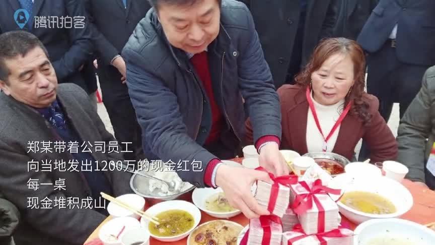 [视频]富豪开直升机回村拜年 豪撒千万现金红包