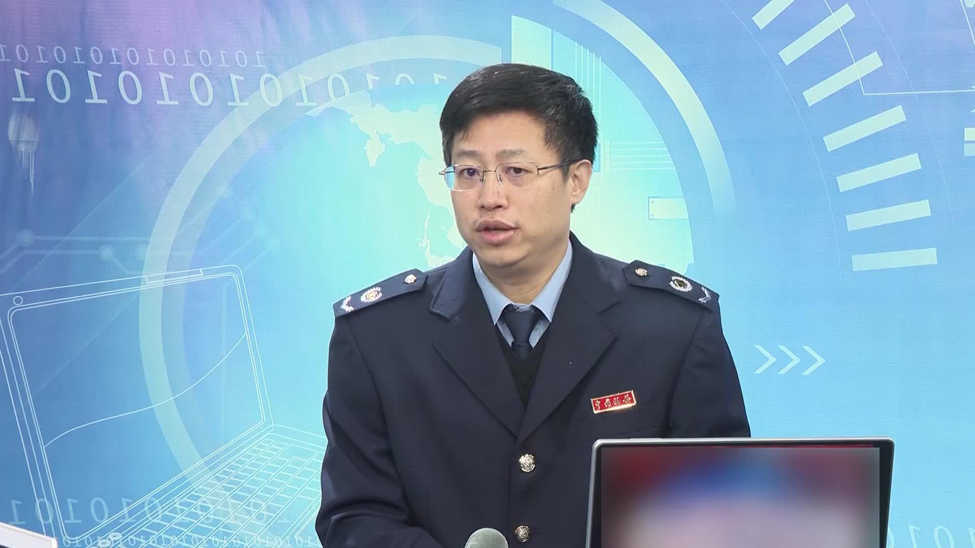 长沙市税务局:逐条解读个税专项附加扣除问题