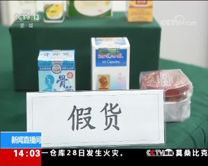 """[视频]""""五一""""假期临近 香港发布出入境及消费安全提示"""