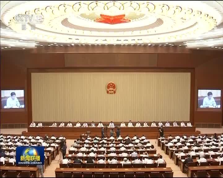 [视频]十三届全国人大常委会第四次会议在京举行 栗战书主持并作关于检查大气污染防治法实施情况的报告
