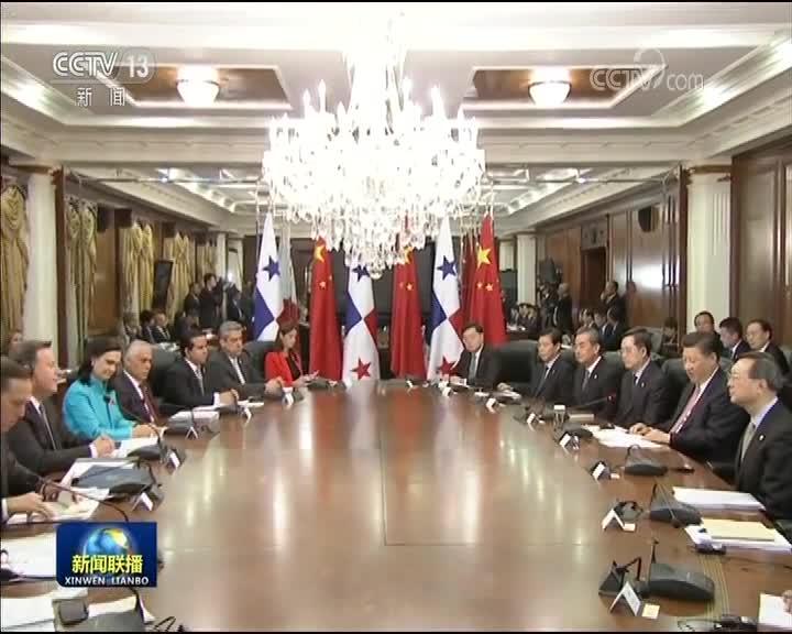 [视频]习近平同巴拿马总统举行会谈