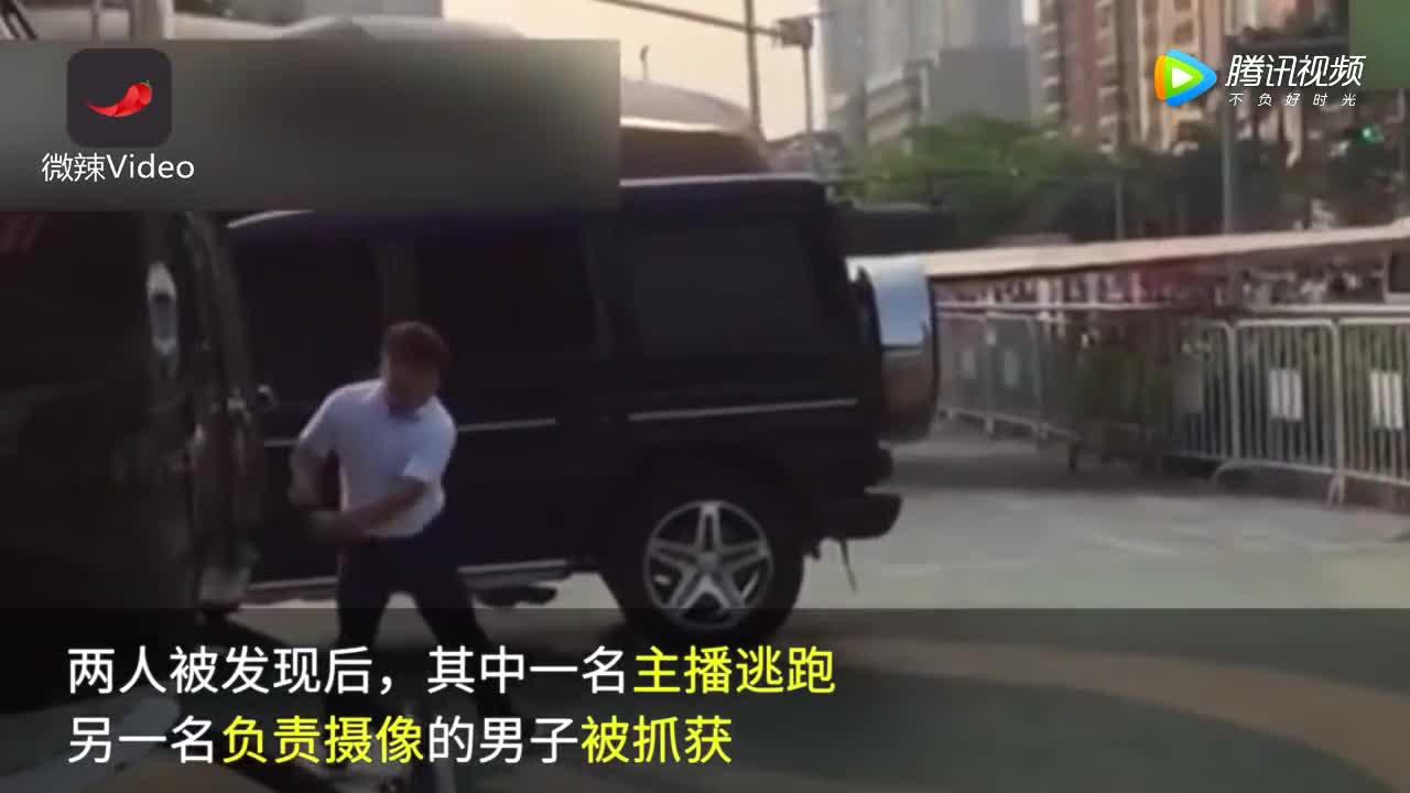 [视频]男子为冒充成功人士 撬开直升机偷拍视频