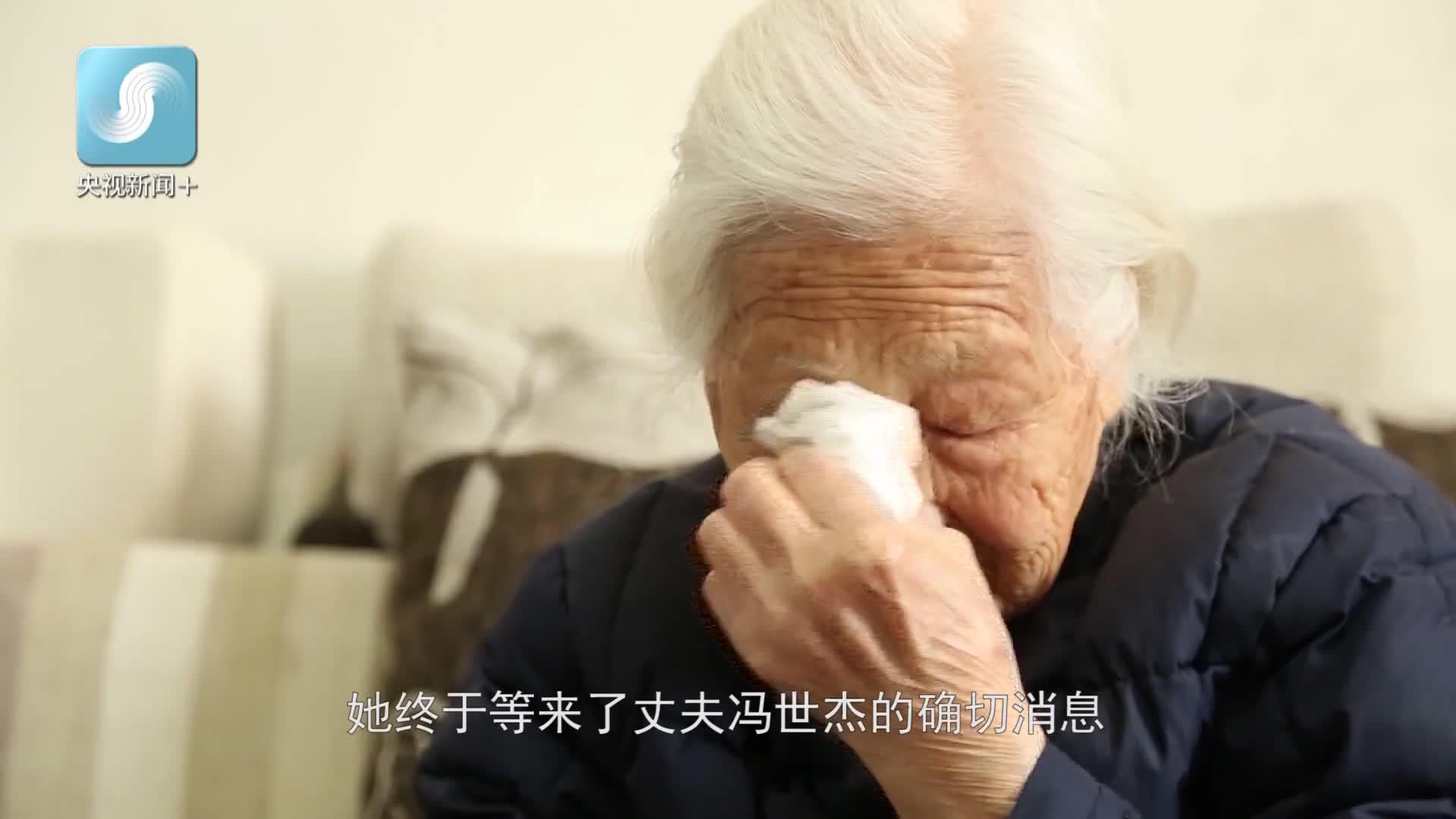 [视频]你还在我身旁 | 照片的另一半 是六十八年的等待