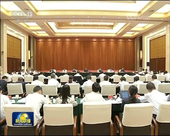 [视频]栗战书在内蒙古检查大气污染防治法实施情况