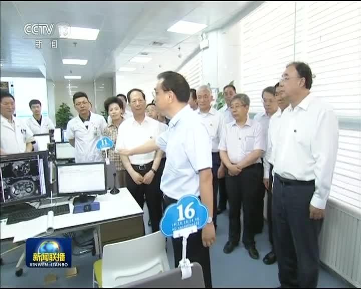 """[视频]李克强在宁夏考察时强调 让""""互联网+""""更多惠及重点民生领域"""