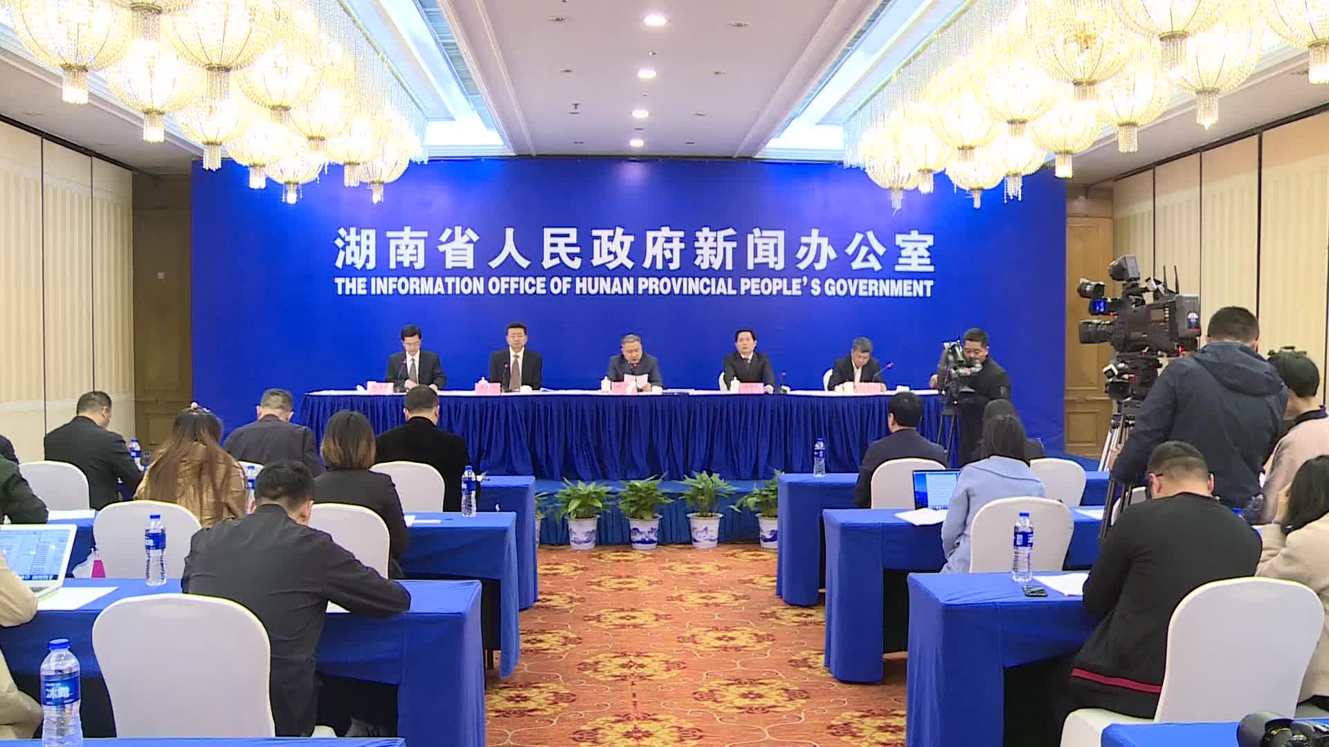 好消息!湖南省社会保险费率降低啦!