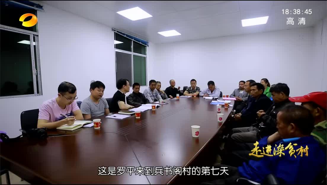 2018年04月28日湖南新闻联播