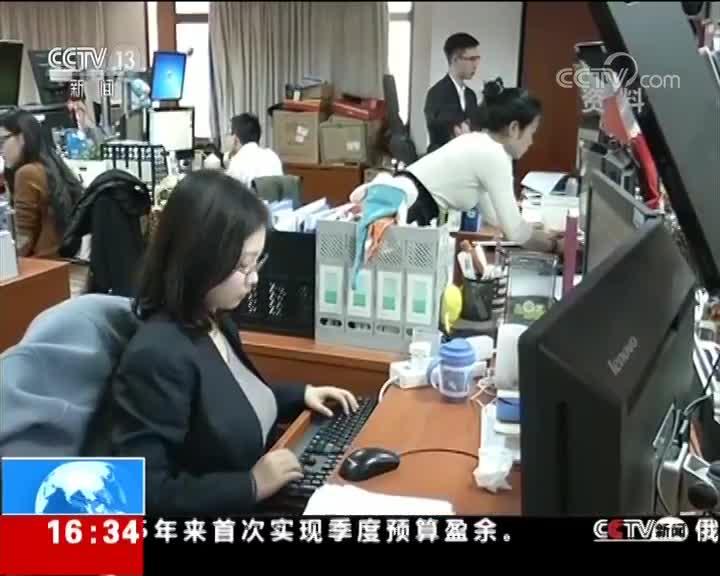 """[视频]国务院政策例行吹风会 鼓励商业银行按""""保本微利""""定价"""