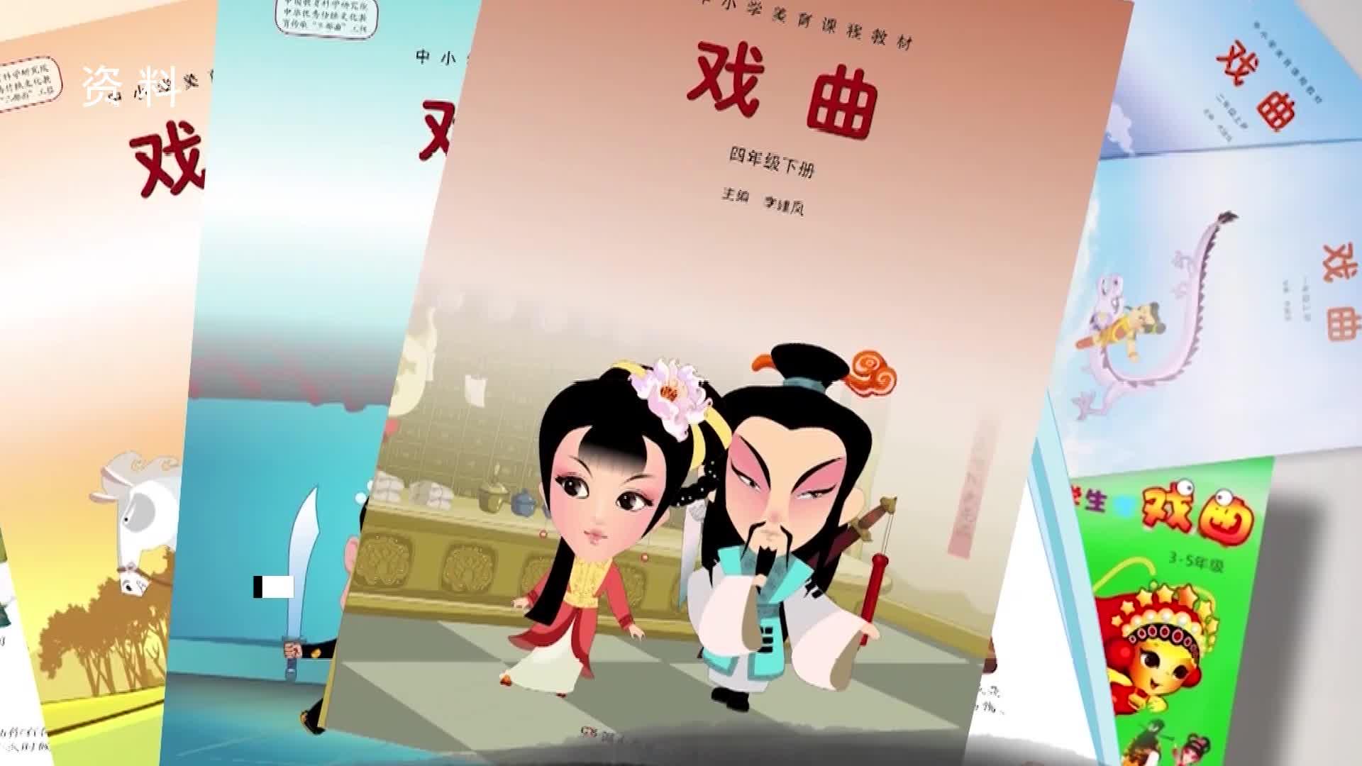 动漫迷的节日!2018第四届湖湘动漫月将于7月13日长沙启动