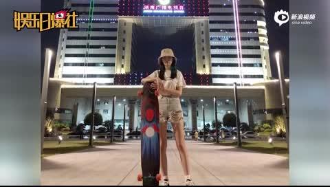 """[视频]风一样的女纸!沈梦辰不""""上班""""湖南广电楼下滑滑板"""