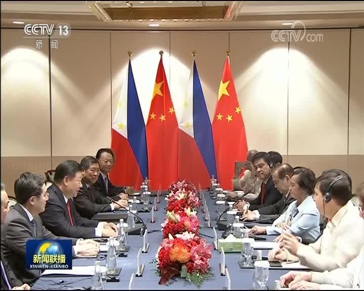 [视频]习近平会见菲律宾众议长和参议长