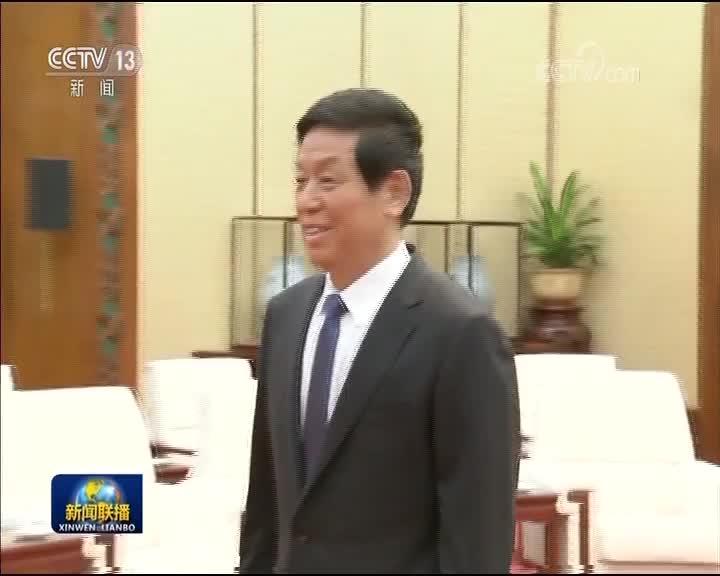 [视频]栗战书会见越共中央政治局委员 越南公安部部长