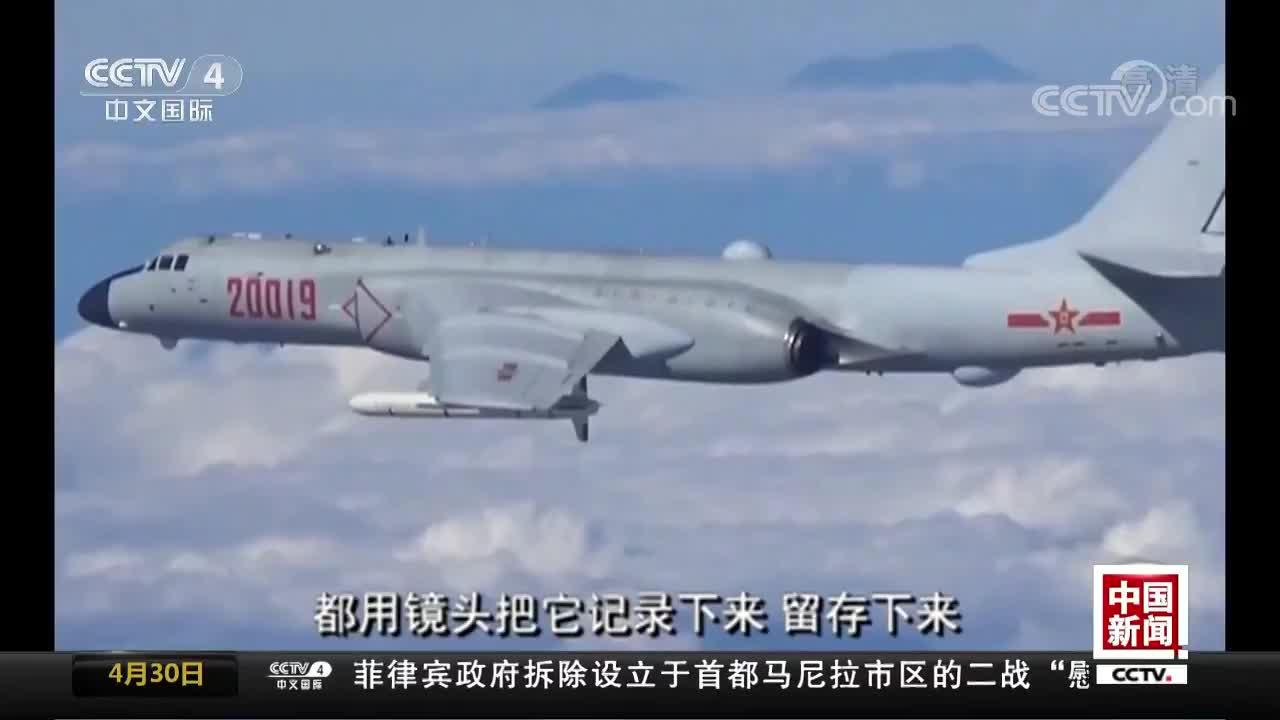 [视频]中国空军战机绕飞宝岛推出多方言宣传片