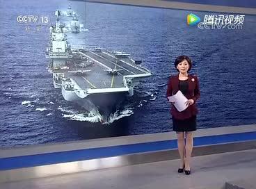 [视频]解读辽宁舰航母编队