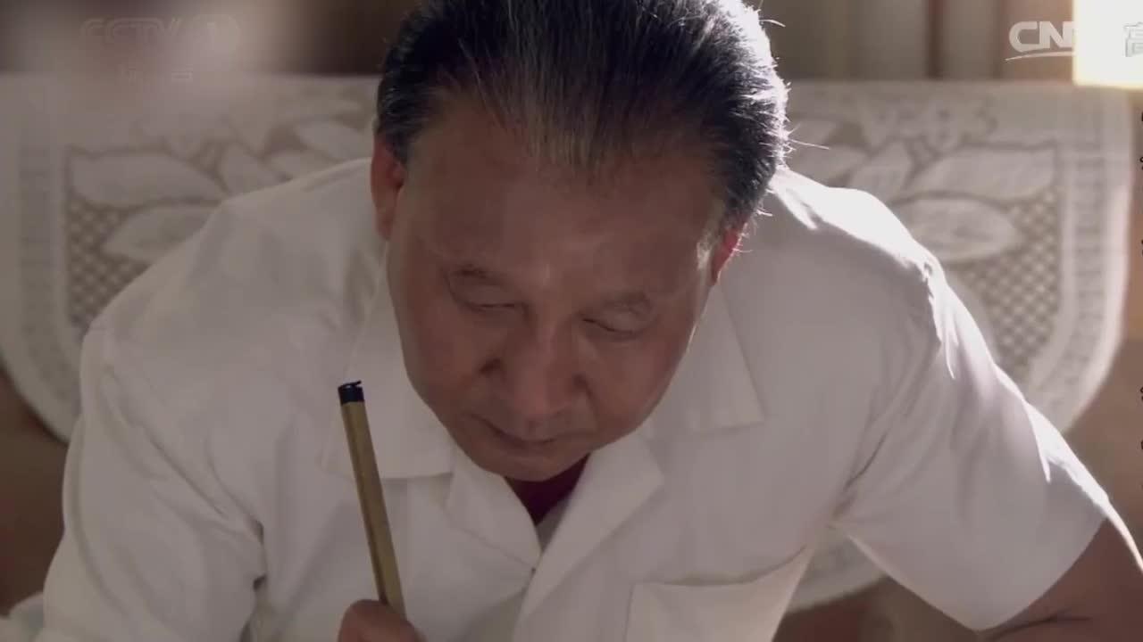 """【不忘初心 经典故事】邓小平回忆第一次见到毛泽东:""""这不只是感情问题 毛主席的功绩是不可磨灭的"""""""