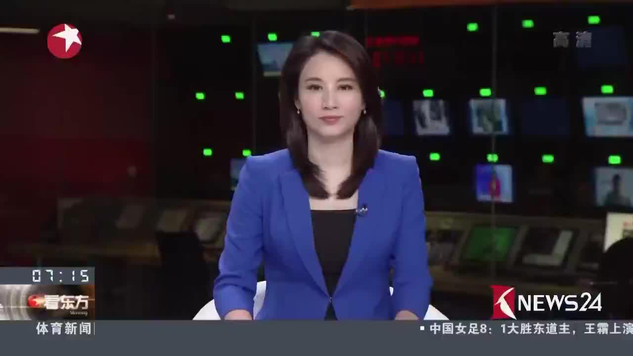 [视频]5月1日起 进口抗癌药零关税!