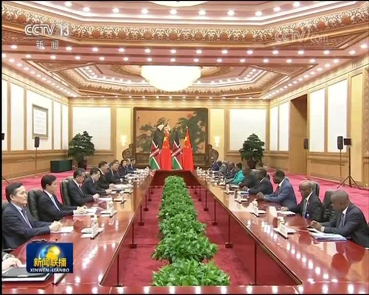 [视频]习近平会见肯尼亚总统