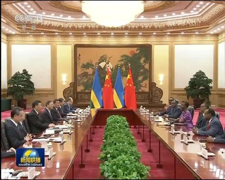 [视频]习近平会见卢旺达总统
