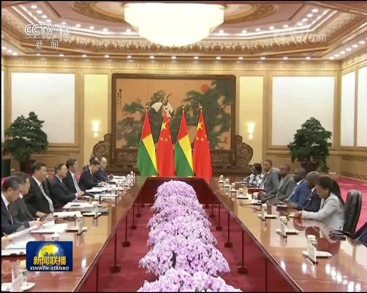 [视频]习近平会见几内亚比绍总统