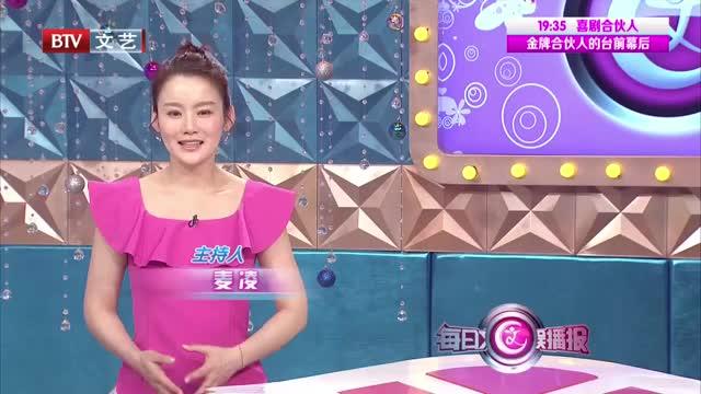 """[视频]易烊千玺 竟然演过""""白展堂""""?"""
