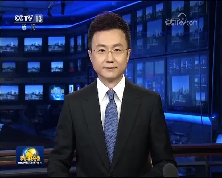 [视频]李克强离京出席上海合作组织成员国政府首脑理事会第十七次会议并正式访问塔吉克斯坦和荷兰 出席第十二届亚欧首脑会议并对比利时进行工作访问