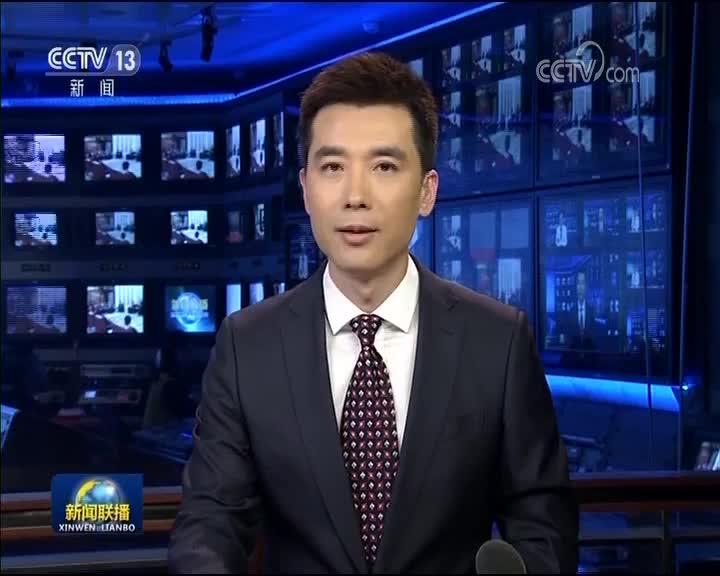 [视频]【在习近平新时代中国特色社会主义思想指引下——新时代 新气象 新作为】北京西城:离红墙近 跟百姓亲