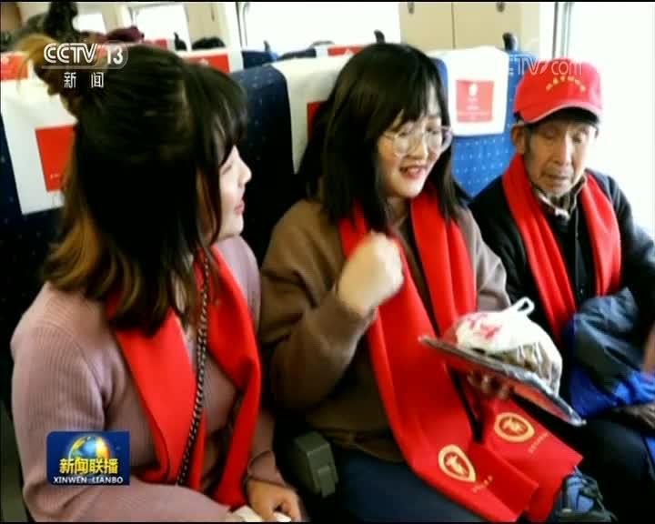 [视频]【新春走基层】过年 让爱回家