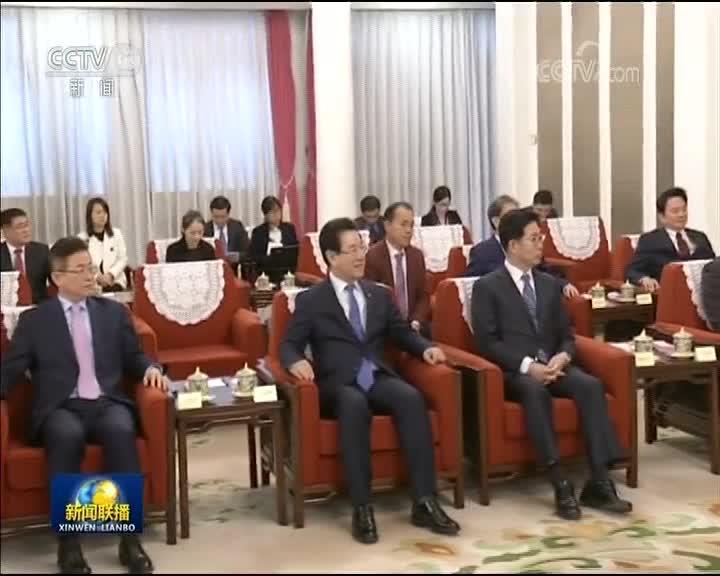 [视频]李克强会见第二届中韩省长知事会议代表