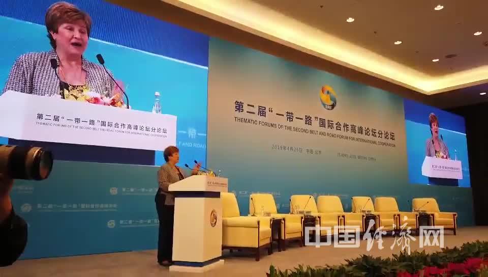 [视频]世界银行首席执行官:祝贺中国在改善营商环境方面取得巨大成功